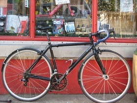 MISCELLANEOUS road bike/Kinesis frame